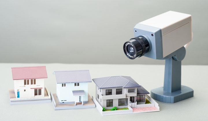 home- camera